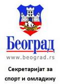 Sekretarijat za sport i omladinu Grada Beograda