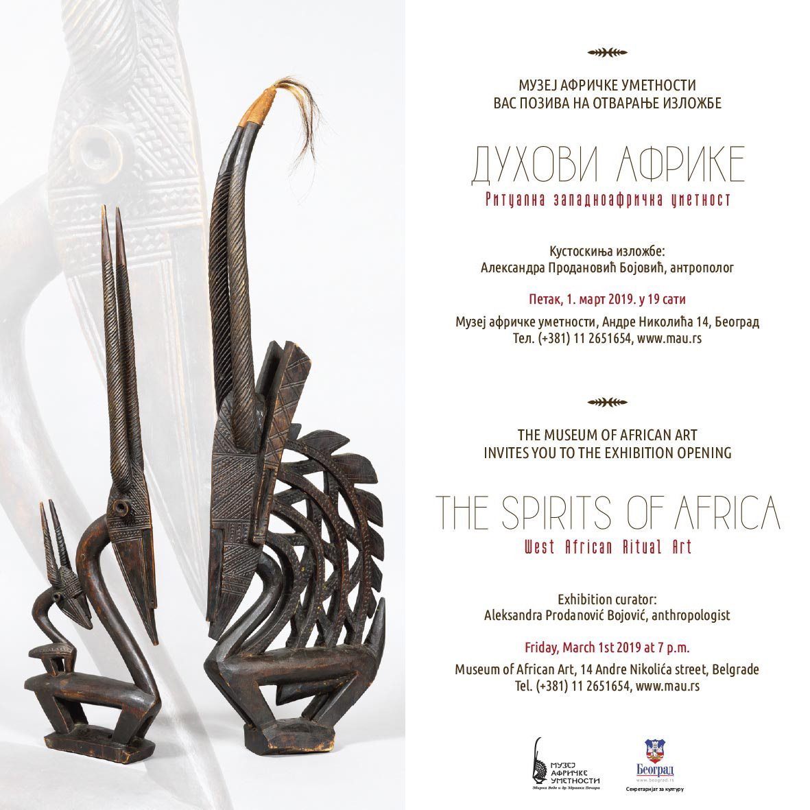 Duhovi Afrike - The Spirits of Africa