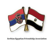 Serbian Egyptian Friendship Association