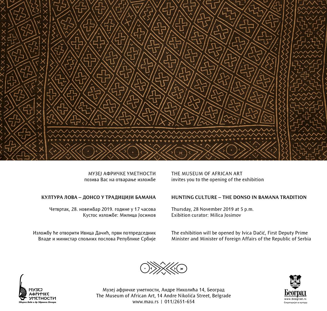 Kultura lova – Donso u tradiciji Bamana