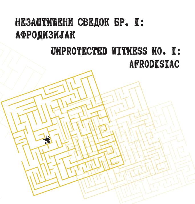 Naslovna strana kataloga izložbe Afrodizijak
