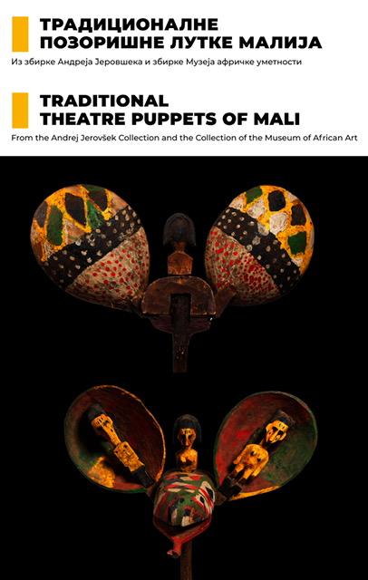 Tradicionalne pozorišne lutke Malija