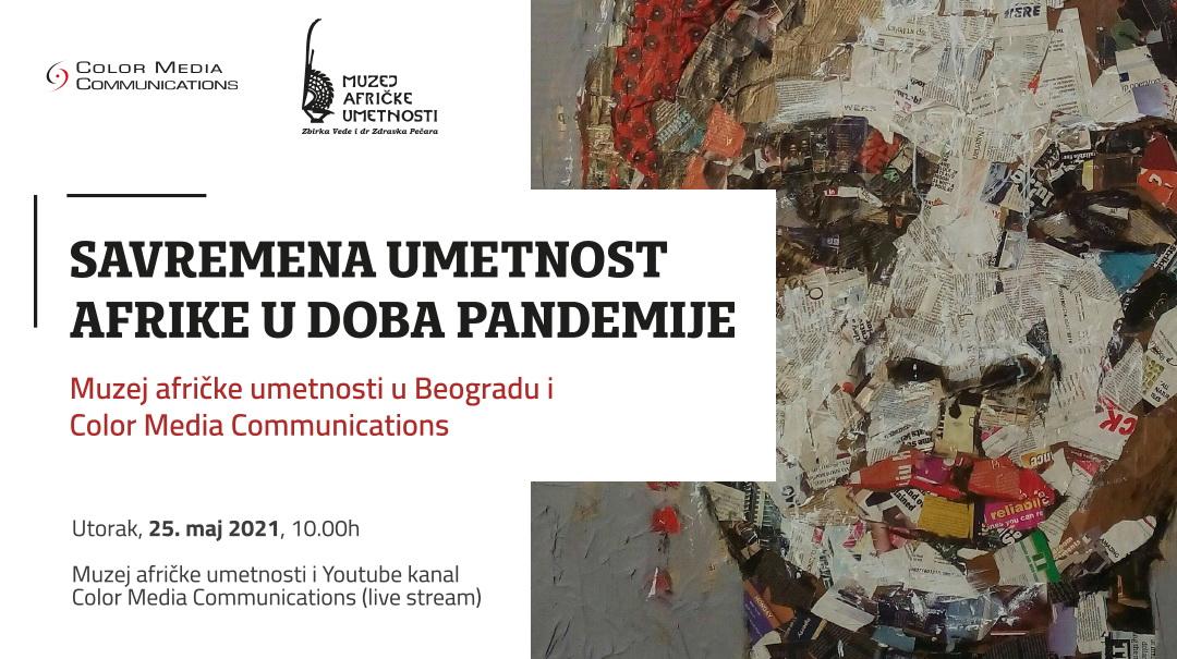 """Onlajn konferencija """"Savremena umetnost Afrike u doba pandemije"""""""