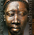 The Art of Power, The Power of Art: Bronze Sculpture of West Africa